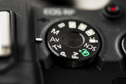 DSLR controls close up